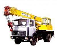 Кран автомобильный 14 тонн