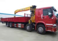 Самопогрузчик 20 тонн