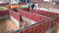Опалубка бетононаос