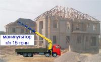 Самопогрузчик 15 тонн