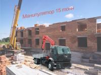 Манипулятор 15 тонн Челябинск